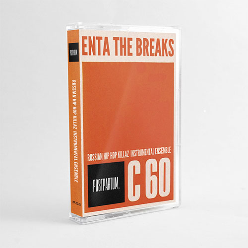 Enta The Breaks | Hip-Hop Instrumental Cassette / Tape