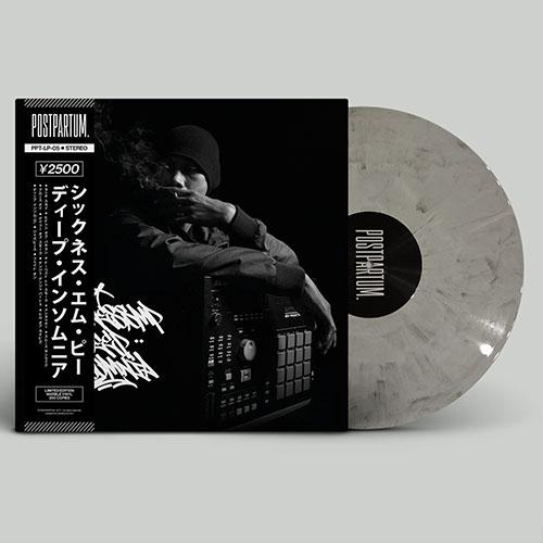 Sickness MP - Deep Insomnia | Hip-Hop Instrumental Vinyl | Marble Vinyl
