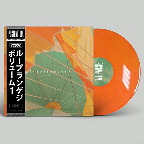 LoopLanguage Vol. One   Hip-Hop Instrumental Vinyl Record