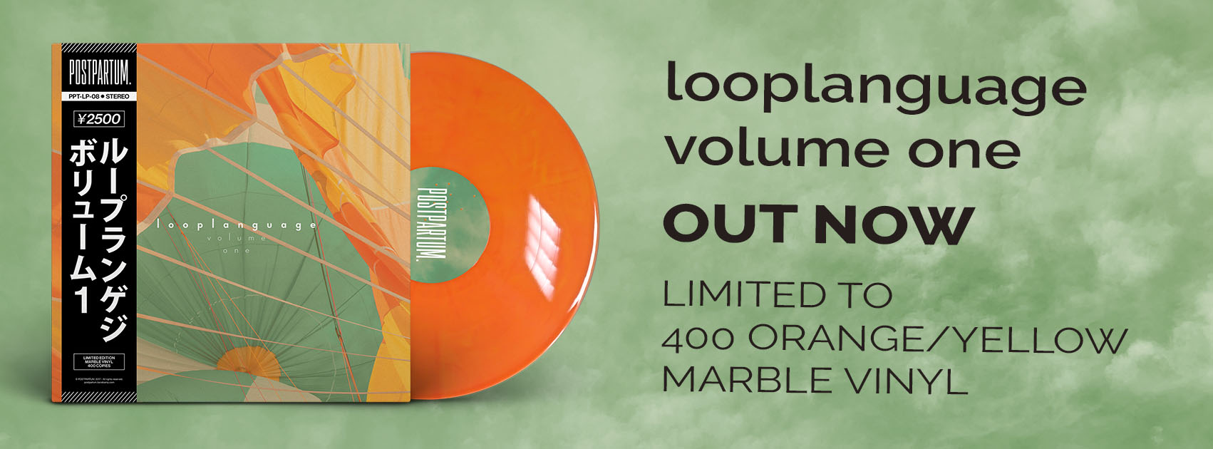 LoopLanguage Vol. One | Hip-Hop Instrumental Vinyl Record